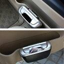 送料無料 ゴミ箱 車載 車用 ダストボックス ダストbox クルマ ふた付 スリム 自動車 収納 ドライブ 便利 ドアポケット…