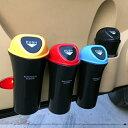 送料無料 ゴミ箱 車 ダストボックス ふた付 ふたつき 蓋 おしゃれ かわいい ボトル ドリンクホルダー ドアポケット カ…