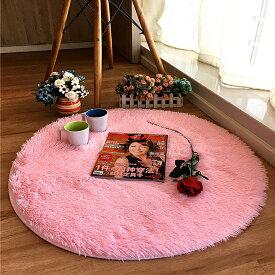送料無料 ラグマット 円形 サークル 丸型 ふかふか 北欧 おしゃれ ラグラン あったか エスニック モダン かわいい カーペット 可愛い ラグカーペット キャンプ 床暖房 ラグマート オールシーズン オーバル 絨毯 じゅうたん シャギー a-4248