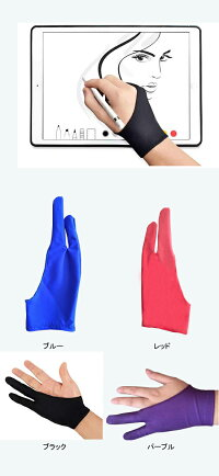 手汗対策、手袋2枚セット