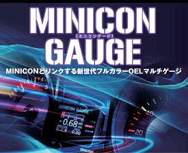 MINICONゲージ シエクル 本体ハーネスセット