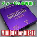Minicon d368 2
