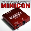 Minicon 500