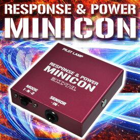 シエクル(siecle)MINICON(ミニコン)スズキ エブリィ パーツ