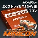 T32 minicon