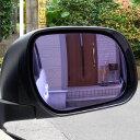 Mirror sienta300