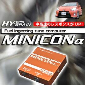 HYBRAIN MINICONα(ミニコンアルファ) トヨタ アクア NHP10