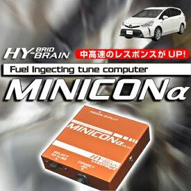 HYBRAIN MINICONα(ミニコンアルファ) トヨタ プリウスα ZVW40/41