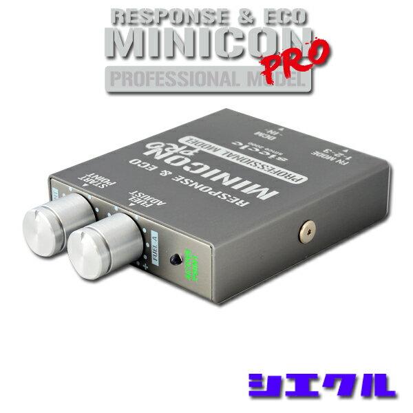 siecle MINICON-PRO(ミニコンプロ) ダイハツ ムーヴ