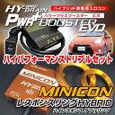 Pwr minicon dr600