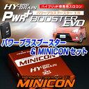Pwr minicon600