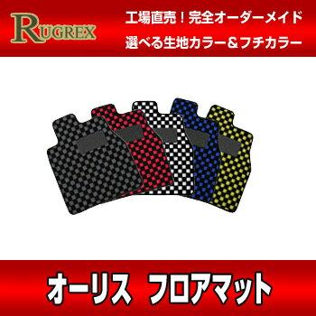 トヨタ オーリス フロアマット RUGREXスポーツライン