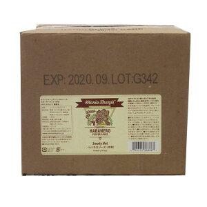 マリーシャープスのハバネロペパーソース スモーキーホット(中辛) 12本セット | 古代マヤ人より親しまれてきた食材 燻製唐辛子をの特製ソース スモークの香りがバーベキューや