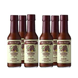 マリーシャープスのハバネロペパーソース スモーキーホット(中辛) 6本セット | 古代マヤ人より親しまれてきた食材 燻製唐辛子をの特製ソース スモークの香りがバーベキューや