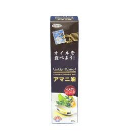 アマニ油 | 日本製粉のα−リノレン酸を含有する亜麻仁油 オメガ3 ニップンのアマニシリーズ カナダ産ゴールデン種 アマニ100% 食用アマニ油専門工場にて 低温圧縮法で搾油