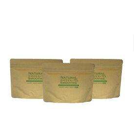 ナチュラル グリーン スムージー 3個セット 送料無料 丹羽メディカル研究所 | 低GIの16種の国産発酵焙煎雑穀とキヌアとニュージーランド産有機大麦若葉 北海道産クマザサと必須アミノ酸やお肌の味方α-リノレン、リノール酸等の栄養の宝庫といわれるチアシードのスムージー