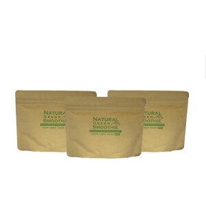 ナチュラル グリーン スムージー 3個セット 送料無料 丹羽メディカル研究所 | 低GIの16種の国産発酵焙煎雑穀とキヌアとニュージーランド産有機大麦若葉 北海道産クマザサと必須アミノ酸や