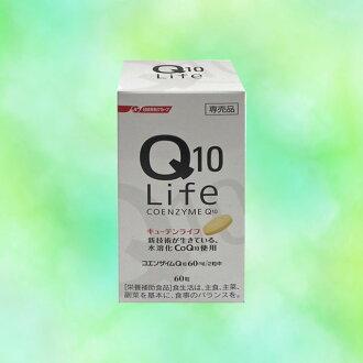 球杆十生活(Q10生活)| 日清faruma的水溶化辅酶Q10