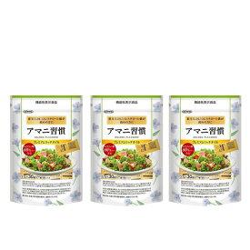 アマニ油習慣 30袋 3個セット 機能性表示食品  日本製粉