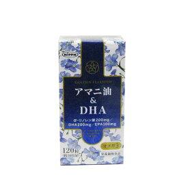 アマニ油 & DHA | 日本製粉のアマニのサラサラ油 α-リノレン酸と青魚のサラサラ油DHA・EPA 必須脂肪酸 オメガ3 500mgを手軽に摂取