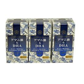 アマニ油 & DHA 3個セット 「送料無料」 | 日本製粉のアマニのサラサラ油 α-リノレン酸と青魚のサラサラ油DHA・EPA 必須脂肪酸 オメガ3 500mgを手軽に摂取