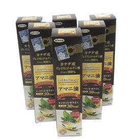 アマニ油プレミアムリッチ 6個セット | オメガ3脂肪酸のα-リノレン酸が高含有の日本製粉の亜麻仁油 当社比30%アップ カナダの稀少なプレミアムゴールデン種アマニ使用 コールドプレス製法 アマニオイル サラダやスープ、ドレッシングに