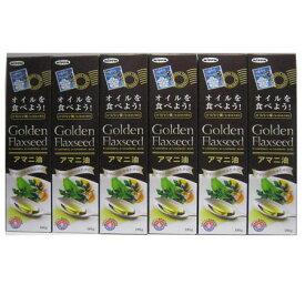 アマニ油 6個セット | 日本製粉のα−リノレン酸を含有する亜麻仁油 オメガ3 ニップンのアマニシリーズ カナダ産ゴールデン種 アマニ100% 食用アマニ油専門工場にて 低温圧縮法で搾油