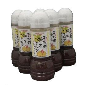 きび酢柚子たまねぎドレッシング 6個セット   加計呂麻島でつくられた「かけろまきび酢」の酸味を 柚子 たまねぎ きび酢 奄美農業協同組案