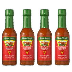 マリーシャープスのハバネロペパーソース トマトファイアリーホット(大辛) 4本セット | 旨みを豊かにした万能ハバネロとスパイスがほんのり香る贅沢なソース カリブ海の小国ベ