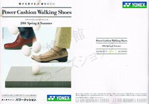 ヨネックス/ウォーキングシューズ/レディース/靴/LC30W/LC-30W/4.5E/ブラック/ブロンズ/パールローズ/ゼブラセピア/YONEX/パワークッション/PowerCushionWalkingShoes