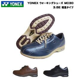 ヨネックス ウォーキングシューズ メンズ パワークッション 靴MC-30 全3色 MC30 YONEX SHWMC30 SHWMC-30 ひざ
