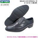 ヨネックス ビジネスウォーキングシューズ メンズ パワークッション 靴 ビーコンフォート Be-COMFORTYONEXMB05 MB-05 ブラック MB5 MB-5