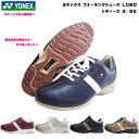 ヨネックス ウォーキングシューズ レディース靴【LC60 全色5色】ヨネックス史上最軽量YONEX パワークッション レディース 靴