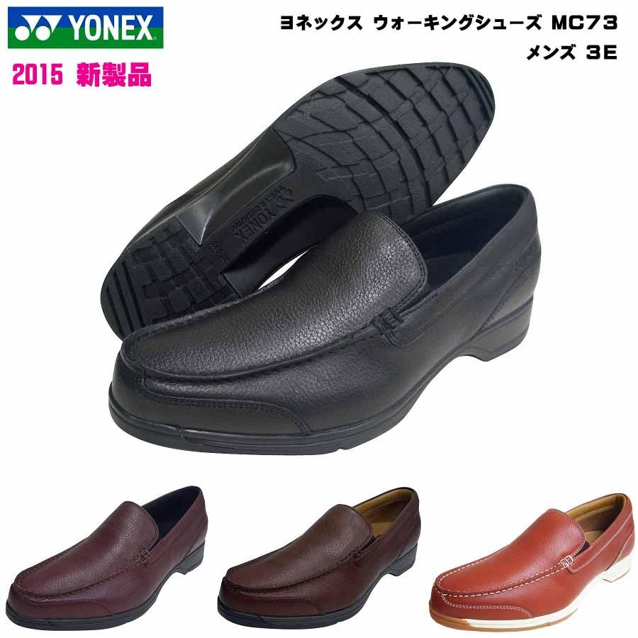 ヨネックス ウォーキングシューズ メンズ 靴【MC73 全4色】【メンズお洒落カジュアル】YONEX スリッポン カジュアルウォーク パワークッション