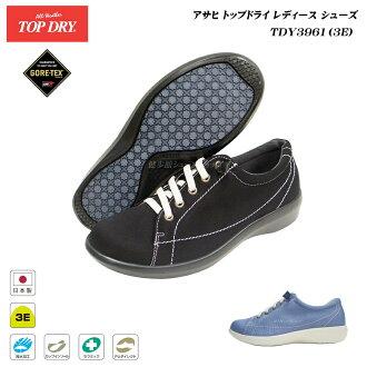 戈尔纺绩品/雷恩/女士/朝日鞋/最高层干燥/TOP DRY/TDY3961/39-61/全2色/黑色:AF39611/蓝色:AF39614/带子型/GORE-TEX