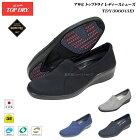 トップドライ/ゴアテックス/パンプス/レディース/TOP DRY/TDY3960/全4色/3E/日本製/GORE-TEX/アサヒ/シューズ/長靴/雨靴