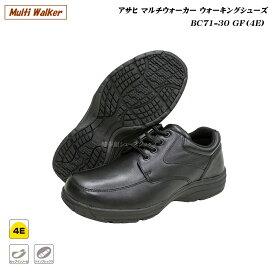 アサヒシューズ/マルチウォーカー/メンズ/レディース/ウォーキングシューズ/BC71-30GF/ブラック/4E/活動靴