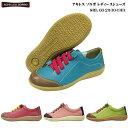 アキレス ソルボ レディース シューズ 靴SRL(Z)2530 カラー全4色 2530 3Eecco Achilles SORBO【婦人】【靴】