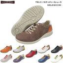 アキレス ソルボ レディース シューズSRL2020 アキレスソルボ 靴 カラー全10色 2020 3Eecco Achilles SORBO【婦人】【靴】