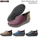 アキレス ソルボ レディース シューズSRL2550 アキレスソルボ 靴 カラー全4色 SRL 2550 3E厚底5cmヒール/ecco/Achilles/SO...