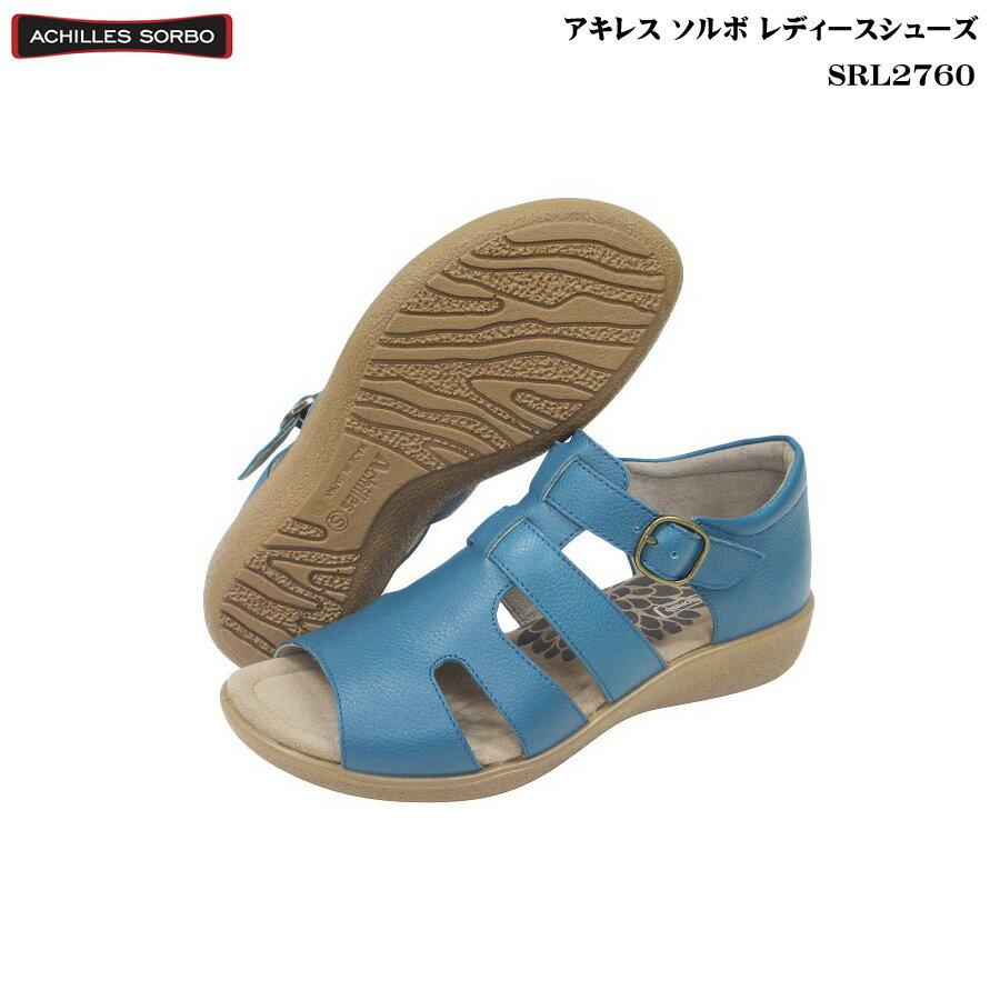 アキレス ソルボ レディース シューズ 靴 【SRL2760】SRL-2760 ブルーecco Achilles SORBO【婦人】【靴】