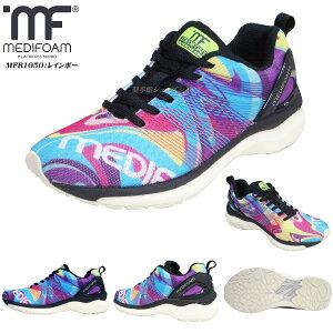 アキレスソルボメディフォーム靴AchillesSORBO