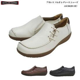 アキレス/ソルボ/レディース/シューズ/靴/ASC0020/カラー3色/3E/ecco/Achilles/SORBO/婦人/スリッポン