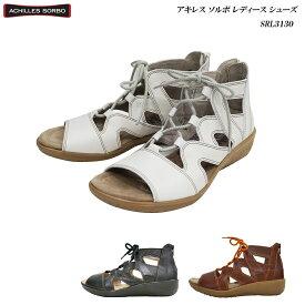アキレス/ソルボ/レディース/シューズ/靴/SRL3130/SRL-3130/3色/Achilles/SORBO/婦人/サンダル/ブーティー