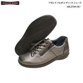 アキレス/ソルボ/レディース/シューズ/靴/SRL2780/3E/チタン/Achilles/SORBO/婦人