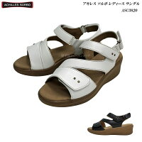 アキレス/ソルボ/レディース/シューズ/靴/婦人/サンダル