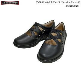 アキレス/ソルボ/レディース/シューズ/靴/ASC3780/ブラック/4E/ecco/Achilles/SORBO/婦人