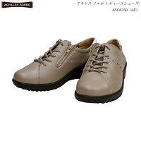 アキレスソルボレディースウォーキングシューズ靴
