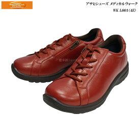 アサヒ メディカルウォーク/レディース/ウォーキング/メディカルウォーク/WK L001/オレンジメタリック/KV30003/4E/日本製/ASAHI Medeical Walk/