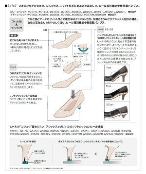 アシックス/ジーロ/レディース/靴/GIRO/asics/pedala/ペダラ